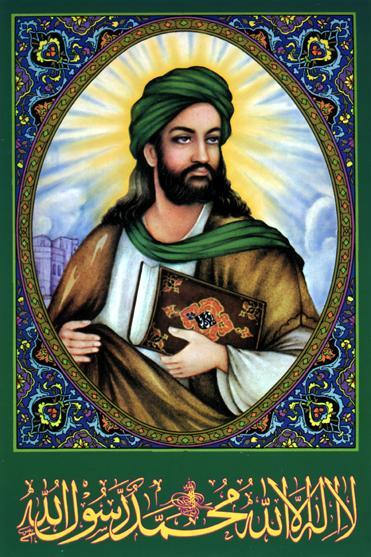 prophet muhammad picture