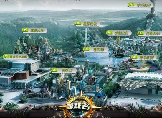 joyland-starcraft-large-warcraft-blizzard-themepark
